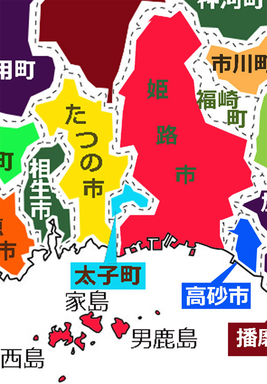 Images of 姫路市 - JapaneseClass.jp