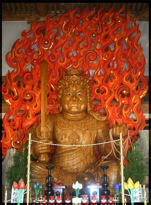 不動 明王 神社