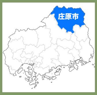 地図 庄原市